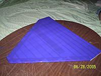 Name: delta bottom.jpg Views: 101 Size: 69.4 KB Description: The bottom covered in Purple packing tape