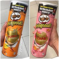 Name: limited_edition_russia_pringles_crab__paprika___ketchup_flavour_potato_chip_1527317620_e5a75d61.jpg