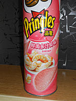 Name: pringles-009.jpg