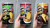 Name: pringles--new-flavours.jpg