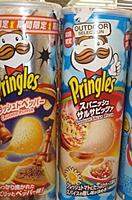 Name: PringlesTacoSalsa.jpg