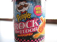 Name: rock-the-floor-pringles.jpg