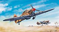Name: Hurricane IIb Trop.jpg