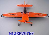 Name: Nineeagle new sbach342.jpg Views: 43 Size: 48.9 KB Description: Nineegales Christmas Gift,jaja