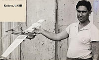 Name: Kobets 1968.jpg Views: 270 Size: 157.4 KB Description: Kobets 1968