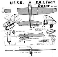 Name: USSR FAI Team Racer.jpg Views: 349 Size: 126.9 KB Description: USSR racer. Don't know who or when.