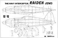 Name: Raiden1.JPG Views: 634 Size: 139.2 KB Description: