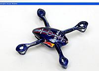 Name: HuBsaN RedBull 2.jpg