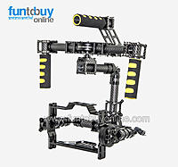 Name: FTBO 5DII 5DIII HH GIMBAL2.jpg