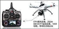 Name: QR-X350-PRO-2.jpg