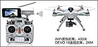 Name: QR-X350-PRO-4.jpg