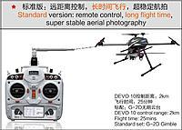 Name: walkera-QR-X800-2.jpg Views: 240 Size: 123.5 KB Description: