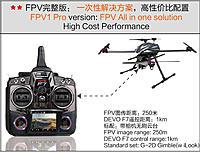 Name: walkera-QR-X800-3.jpg Views: 223 Size: 138.4 KB Description: