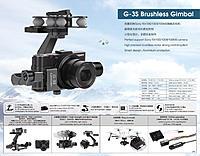 Name: G-3S.jpg Views: 500 Size: 345.4 KB Description: Walkera G-3S large Sony RX100 Gimbal