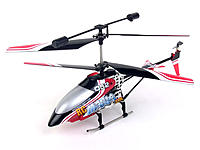 Name: interactive-toys-interceptor-heli.jpg Views: 57 Size: 25.8 KB Description: bladerunner interceptor -red