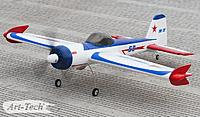 Name: Yak 55 08.jpg Views: 6 Size: 125.6 KB Description: