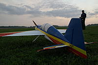 Name: SAM_5087.jpg