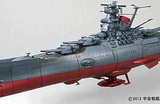 Starship Yamato