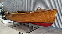 Name: 1.jpg Views: 46 Size: 139.1 KB Description: And this sweet little Bug Boat