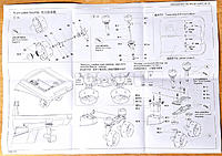 Name: 20181121_141235a.jpg Views: 404 Size: 311.0 KB Description: Instructions. You get to cut the holes in the hull. Make sure they match the included spacer!