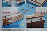 Name: b01011.jpg