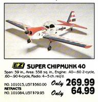 Name: EZ Chipmunk (574 x 600).jpg