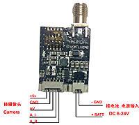 t7194873 195 thumb TB2JbkqaXXXXXXiXXXXXXXXXXXX 1110700936?d=1413434918 aomway mini 200mw tx,video transmitter only 6g 12v 170ma,32ch rc ts5823 wiring diagram at aneh.co