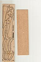 Name: Falcon westwind II wood.jpg Views: 147 Size: 502.5 KB Description:
