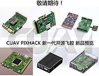 Name: CUAV Pixhack.jpg Views: 2320 Size: 111.9 KB Description: CUAV Pixhack