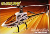 Name: E-smart.jpg