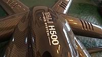 Name: h500-3.jpg Views: 383 Size: 595.4 KB Description: Tali H500 Final Production