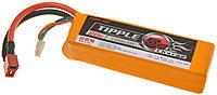 Name: two zagis -battery 10-17-2012.jpg Views: 90 Size: 24.8 KB Description: Zagi 33 2300 Ma 5C charge battery
