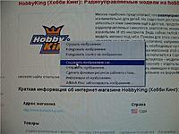 Name: 15.1384612498463.prev.jpg Views: 7 Size: 77.0 KB Description: