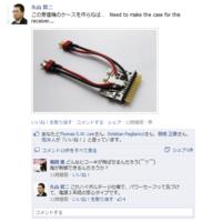 Name: Mr_kuyama.png Views: 252 Size: 97.7 KB Description: