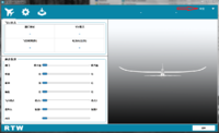 Name: 2017-08-18 19_30_34-RTW Flight Assistant.png Views: 152 Size: 299.6 KB Description: Click here and choose ENGLISH