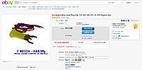 Name: Cox Glow Clip.jpg Views: 43 Size: 254.4 KB Description: