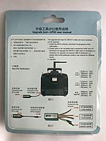 Name: IMG-9342.jpg Views: 2 Size: 3.08 MB Description: