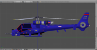 Name: Blue Thunder Blender Side.png
