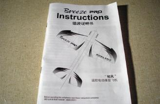 The Dualsky Breeze Pro manual.