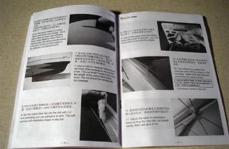 A look at a couple of pages from the Dualsky Breeze Pro manual.
