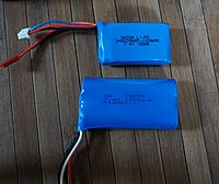 Name: WLtoys k929 batterie.jpg Views: 38 Size: 389.0 KB Description: