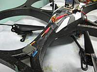 Name: RC Drone (2).JPG Views: 274 Size: 53.9 KB Description: