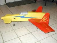Name: Shinden.jpg