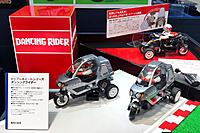 Name: Tamiya-booth-at-the-57th-All-Japan-Model-Hobby-Show-19.jpg