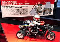Name: Tamiya-booth-at-the-57th-All-Japan-Model-Hobby-Show-17.jpg Views: 136 Size: 206.6 KB Description: