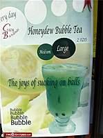 Name: Melon drink.jpg Views: 1303 Size: 43.7 KB Description: