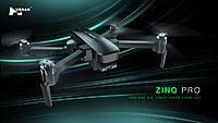 Name: ZINO PRO.jpg Views: 19 Size: 113.3 KB Description: