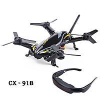 Name: cx91b w-goggles.jpg Views: 85 Size: 20.9 KB Description: