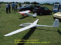 Name: DuoDiscus_k_Piper_Super_Cub.jpg