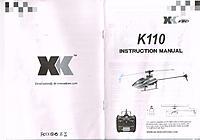 Name: 00-Cover.jpg Views: 379 Size: 483.2 KB Description: XK K110 Manual - Cover